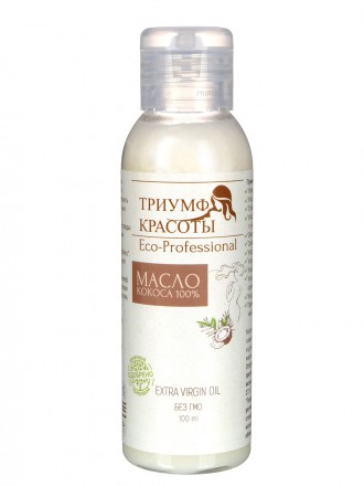 100% масло кокоса Extra Virgin Oil во флаконе, 100 мл