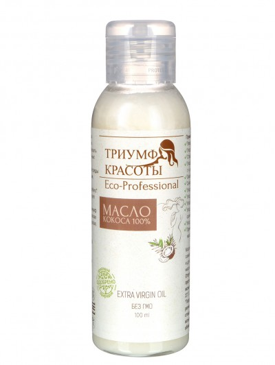 Масло кокоса Extra Virgin Oil во флаконе