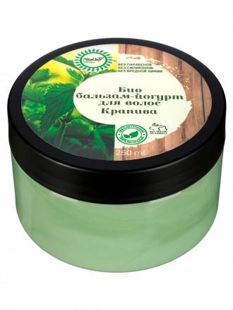 Био бальзам-йогурт для волос «Крапива», 250 мл