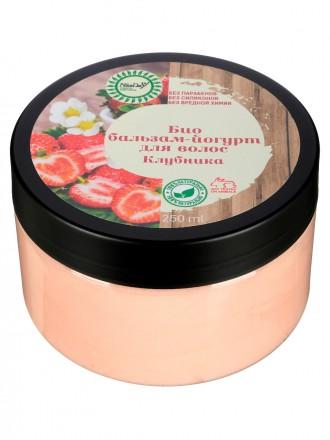 Клубничный Био бальзам-йогурт для волос, 250 мл