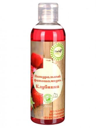 Натуральный фитошампунь «Клубника» для ОКРАШЕННЫХ волос, 250 мл