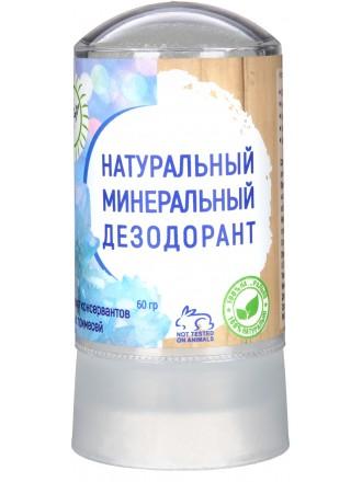 """Натуральный кристаллический дезодорант для тела """"ЧИСТЫЙ"""", 60 гр"""