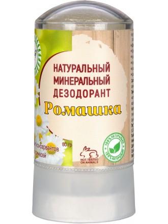 """Натуральный кристаллический дезодорант для тела """"РОМАШКА"""", 60 гр"""