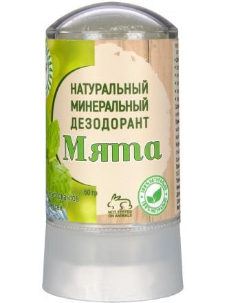 """Натуральный кристаллический дезодорант для тела """"МЯТА"""", 60 гр"""