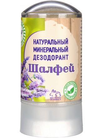 """Натуральный кристаллический дезодорант для тела """"ШАЛФЕЙ"""", 60 гр"""
