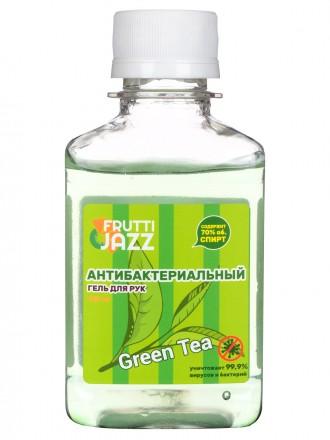 """Гель для рук антибактериальный (санитайзер), 125 мл. """"Фрутти джаз"""" - Чай"""
