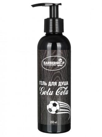 Гель для душа мужской парфюмированный «Готу кола», 200 мл.