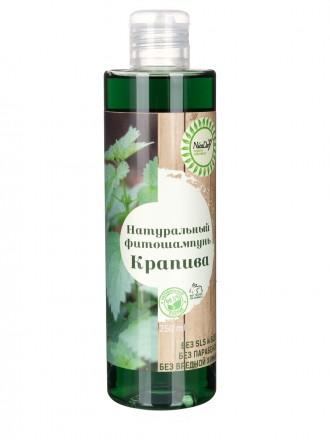 Натуральный фитошампунь «Крапива» для УКРЕПЛЕНИЯ волос , 250 мл